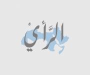 مفاتيح كنيسة القيامة والجرأة على التاريخ - صحيفة الرأي